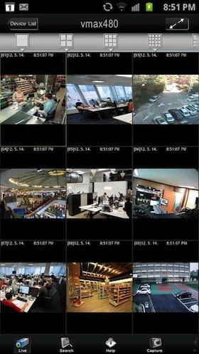 Digital-Watchdog-Screenshot